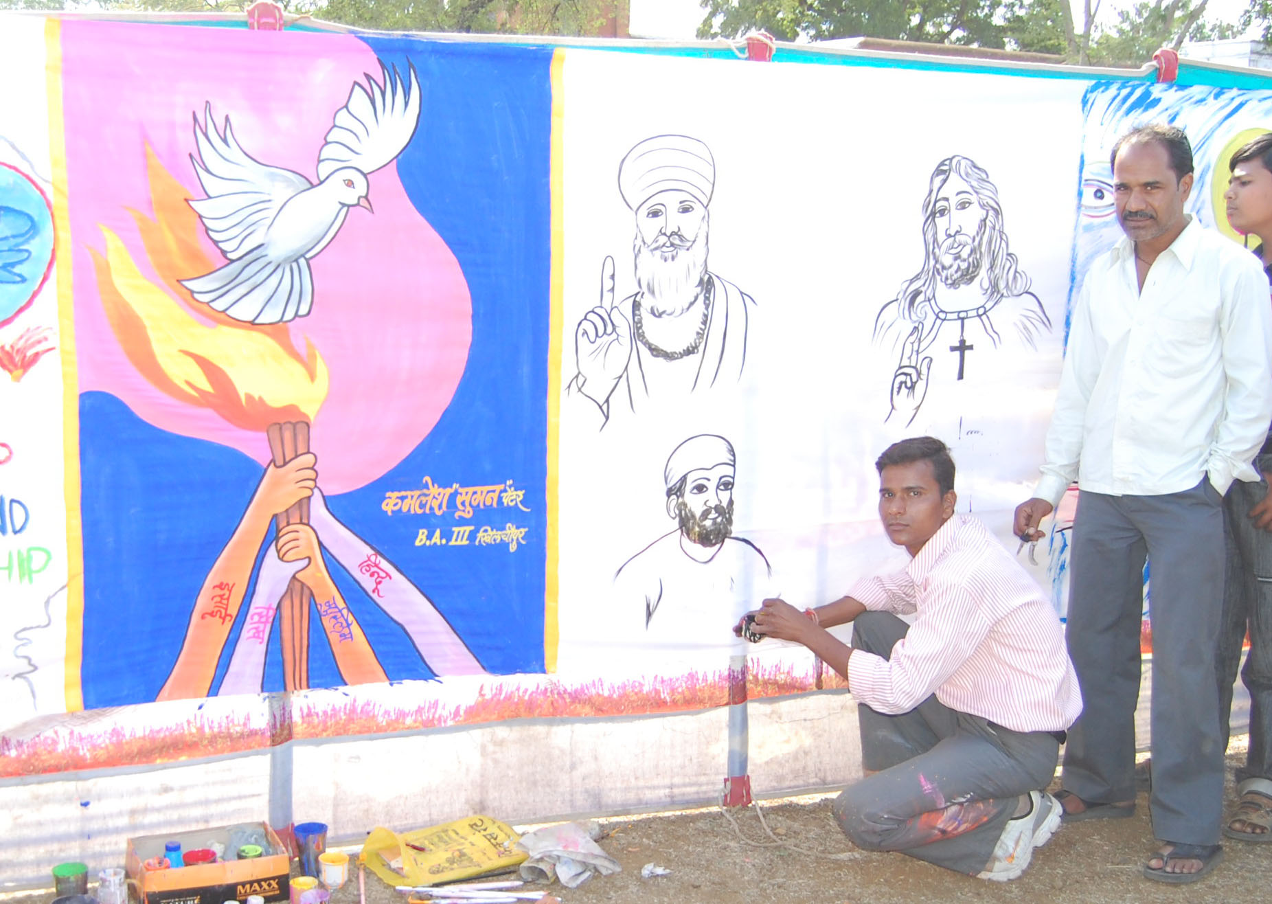 PEACE-PAINTING-KARTE-HUA-KAMLESH-SUMAN