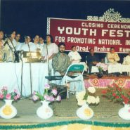 Youth Festival and NIC 04